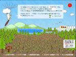 KAIWARE20060707.jpg