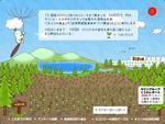 KAIWARE20060710.jpg