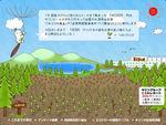 KAIWARE20060711.jpg