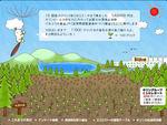 KAIWARE20060713.jpg