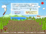 kaiware20060731.jpg