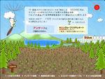 kaiware20060802.jpg