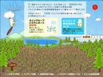 kaiware20061013-235940.jpg