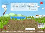 KAIWARE20060715.jpg